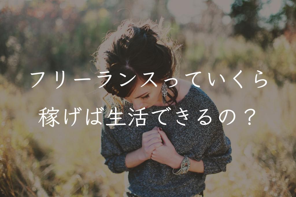 f:id:uruoikun:20161216143724j:plain