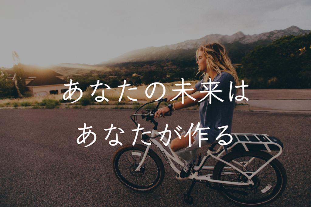 f:id:uruoikun:20161220162045j:plain