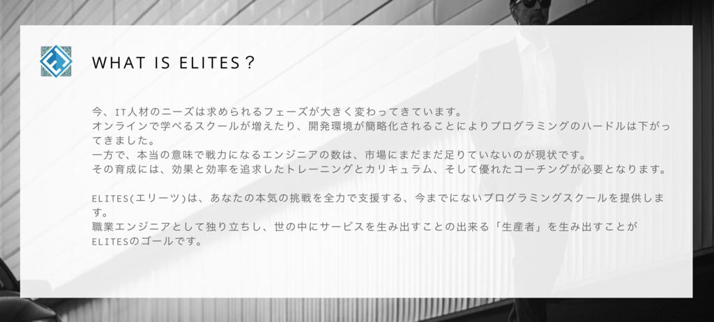 f:id:uruoikun:20161225034634p:plain