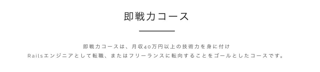 f:id:uruoikun:20161225043203p:plain
