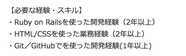 f:id:uruoikun:20161225161607p:plain