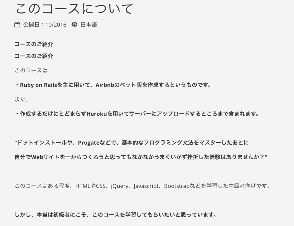 f:id:uruoikun:20161225203354p:plain