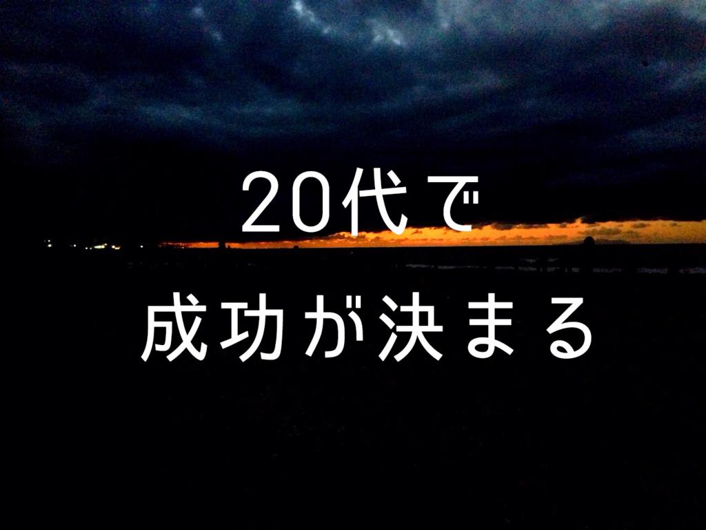 f:id:uruoikun:20170103021545j:plain