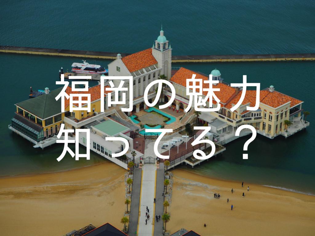 f:id:uruoikun:20170206233210j:plain
