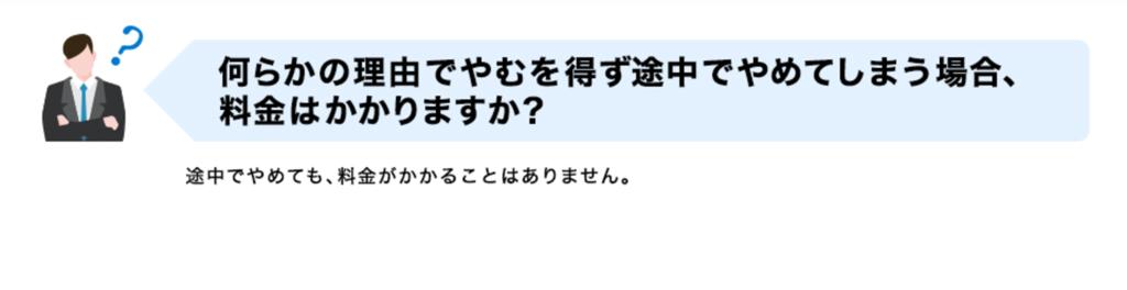 f:id:uruoikun:20170402232736p:plain