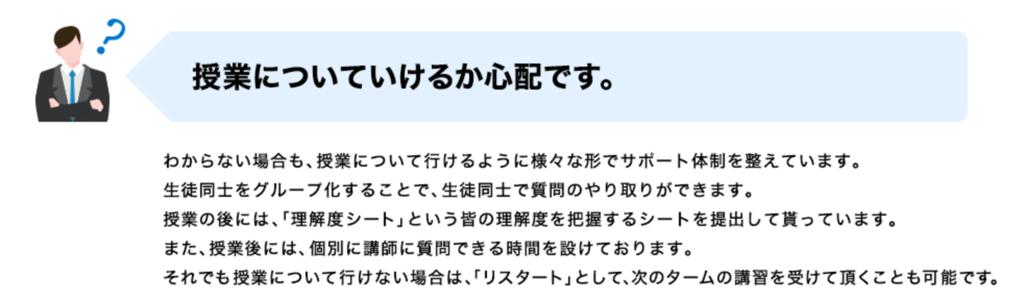 f:id:uruoikun:20170403001113p:plain
