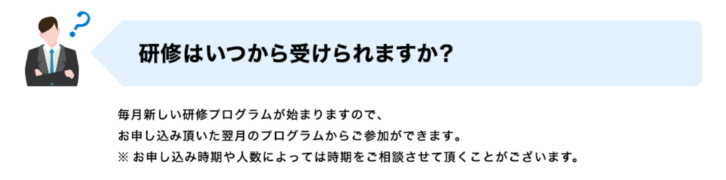 f:id:uruoikun:20170403004544p:plain