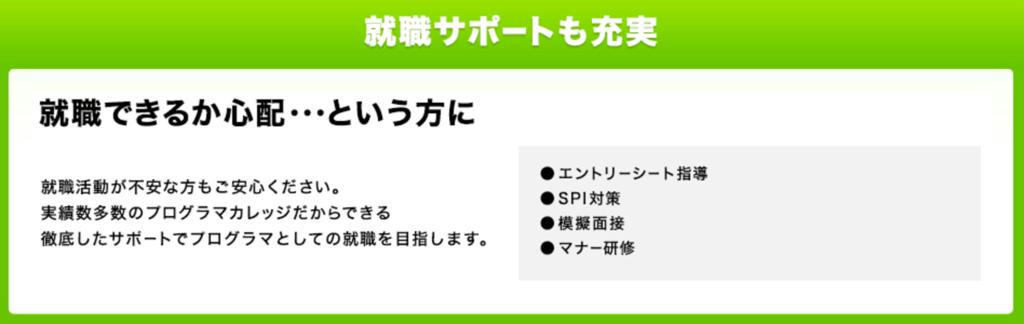 f:id:uruoikun:20170403010842p:plain