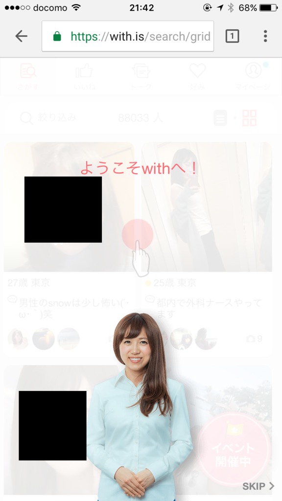 f:id:uruoikun:20170420215620p:plain
