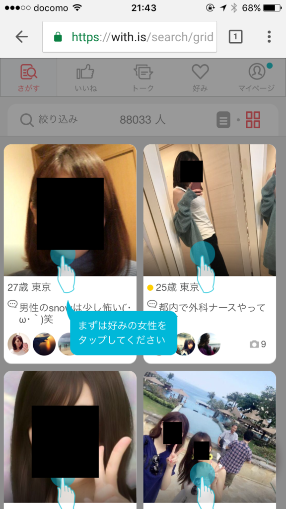 f:id:uruoikun:20170420215845p:plain