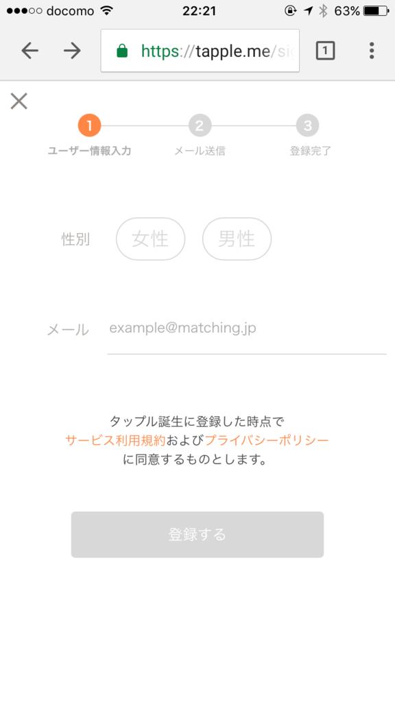 f:id:uruoikun:20170420223542p:plain