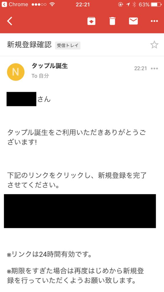 f:id:uruoikun:20170420230040p:plain