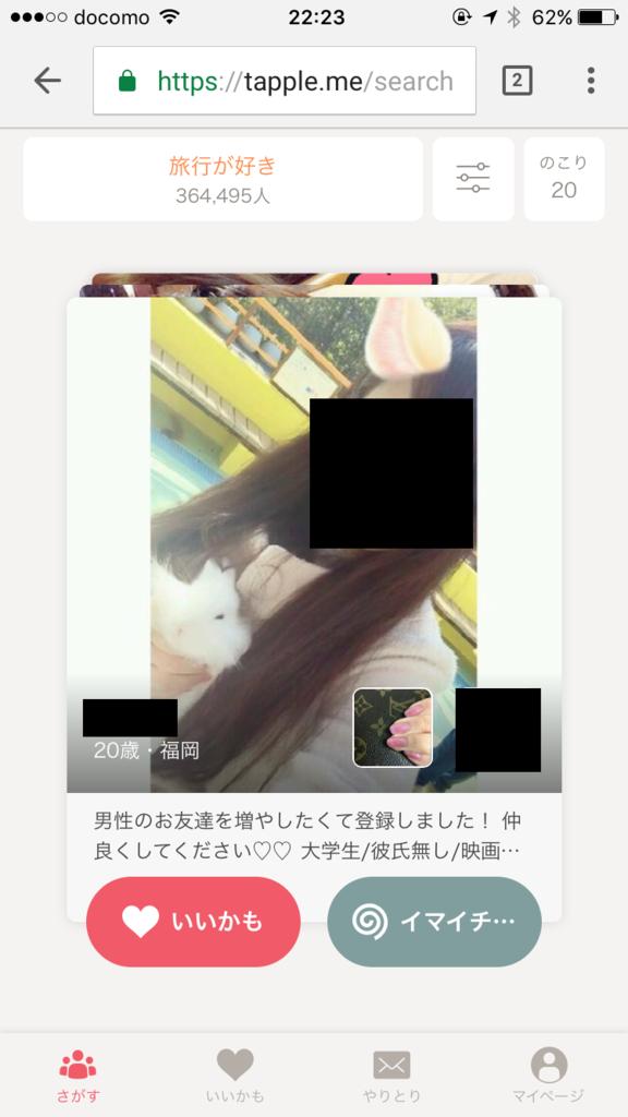 f:id:uruoikun:20170420231052p:plain
