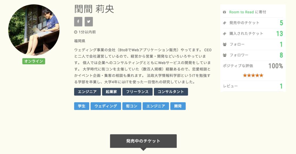 f:id:uruoikun:20170422190824p:plain