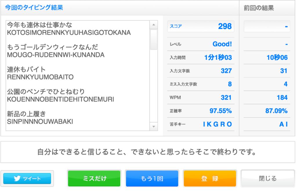 f:id:uruoikun:20170425192851p:plain