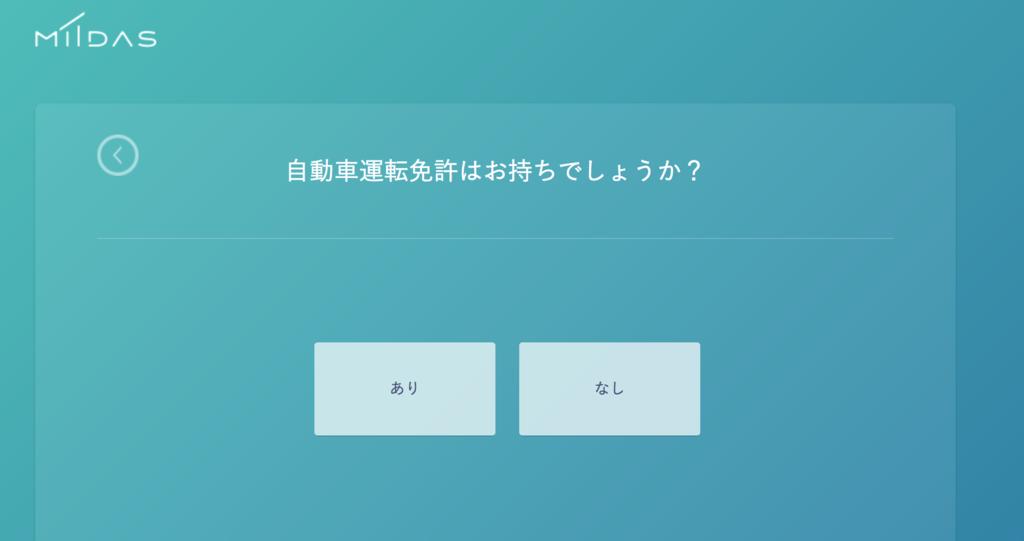 f:id:uruoikun:20170429175009p:plain