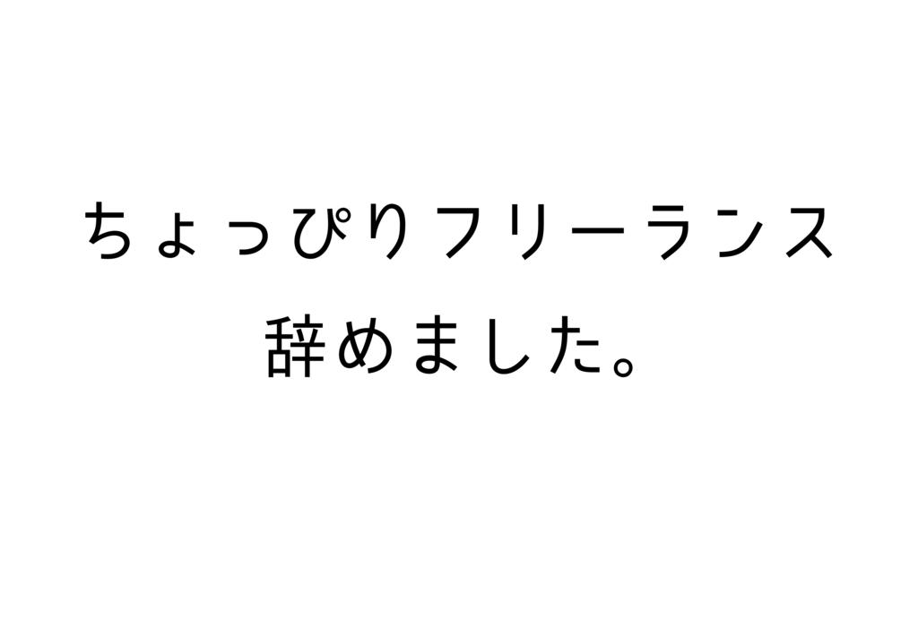 f:id:uruoikun:20170523165027p:plain