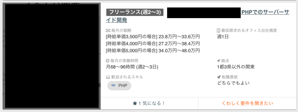 f:id:uruoikun:20170529141242p:plain
