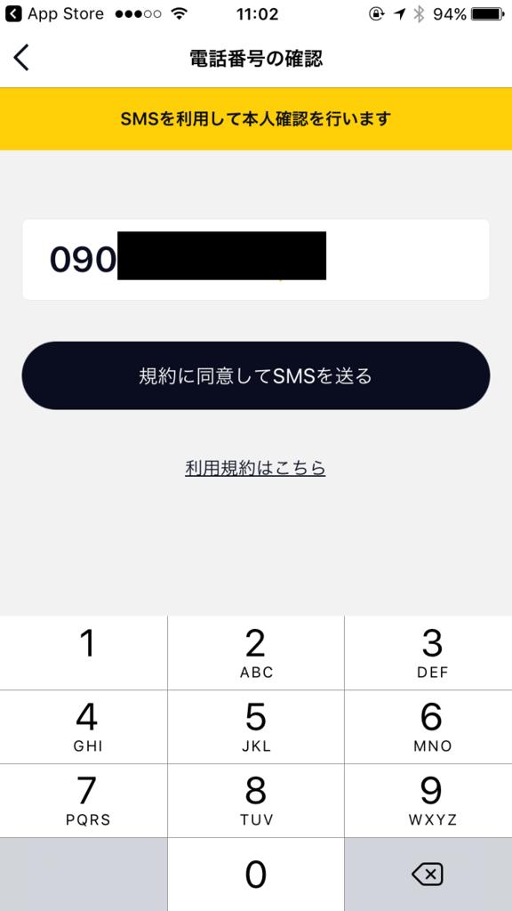 f:id:uruoikun:20170628112909p:plain
