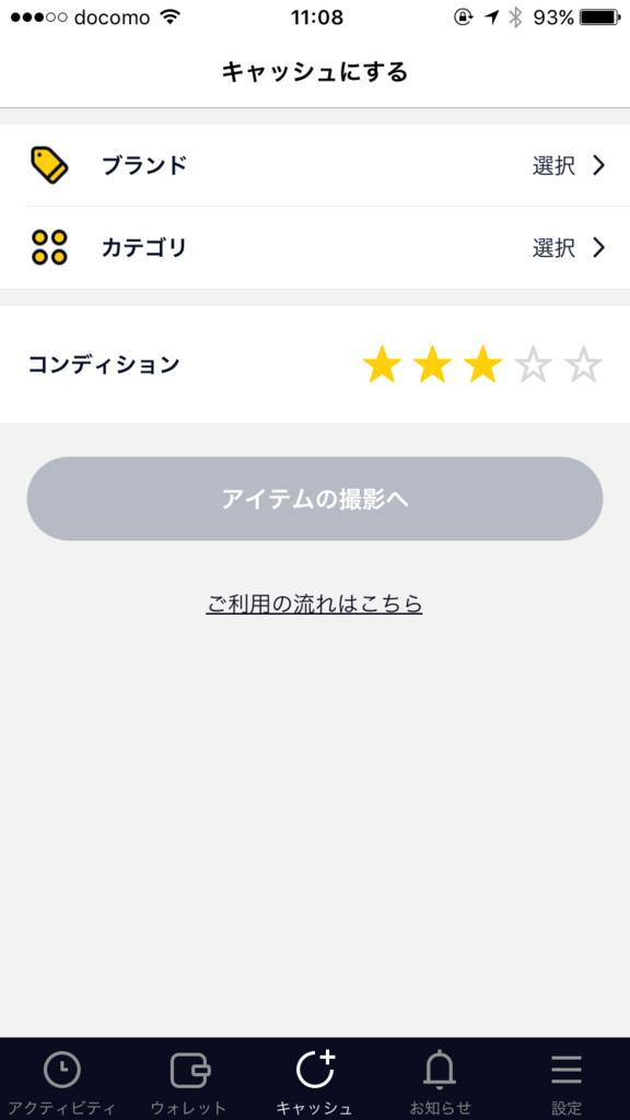 f:id:uruoikun:20170628113322p:plain