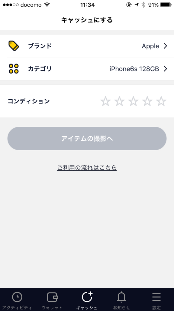 f:id:uruoikun:20170628113821p:plain