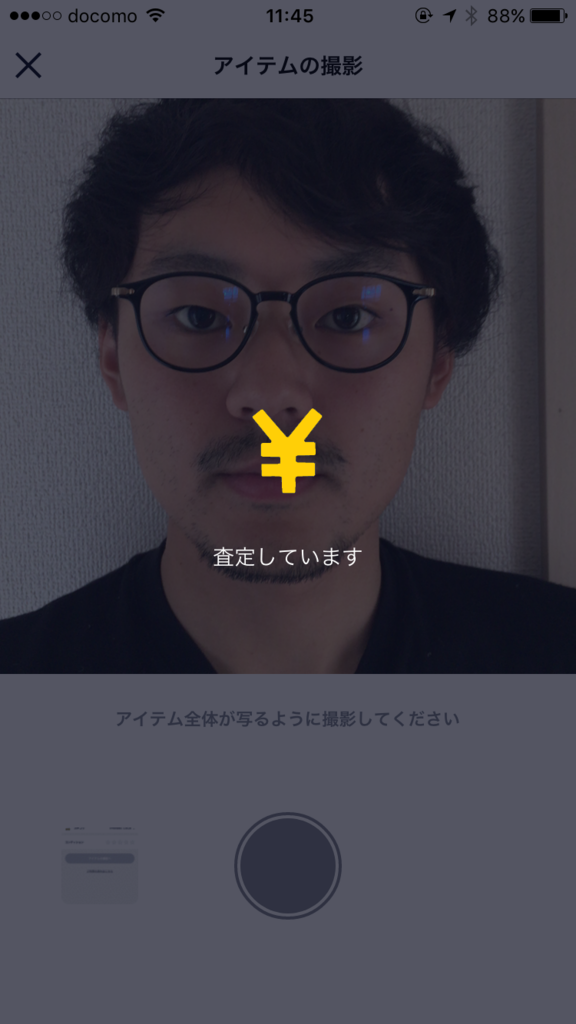 f:id:uruoikun:20170628115425p:plain