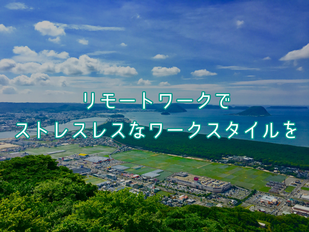 f:id:uruoikun:20170805134354j:plain