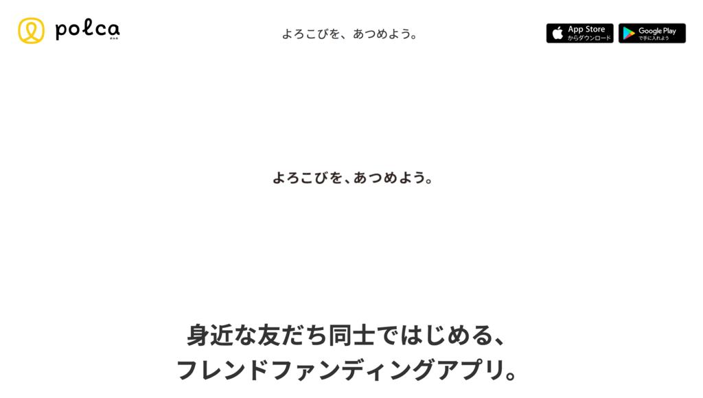 f:id:uruoikun:20170814112730p:plain