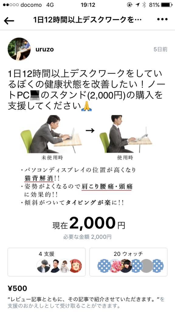 f:id:uruoikun:20170818121039p:plain