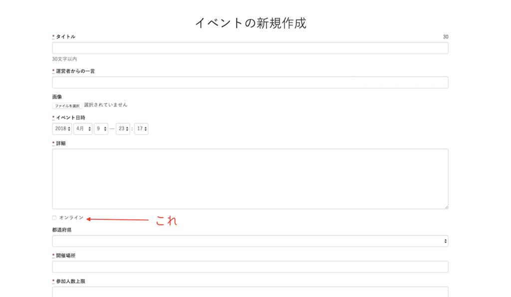 f:id:uruoikun:20180410215334p:plain