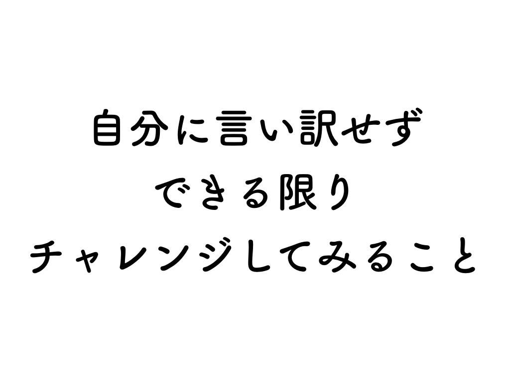 f:id:uruoikun:20190618061524j:plain