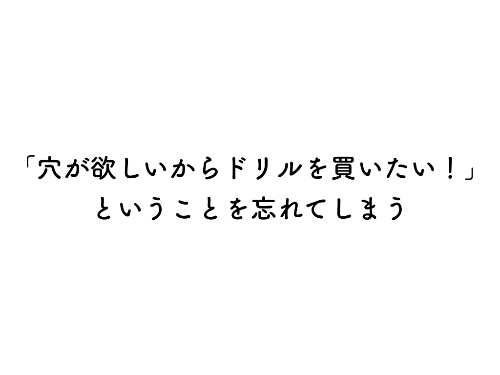 f:id:uruoikun:20190619105510j:plain