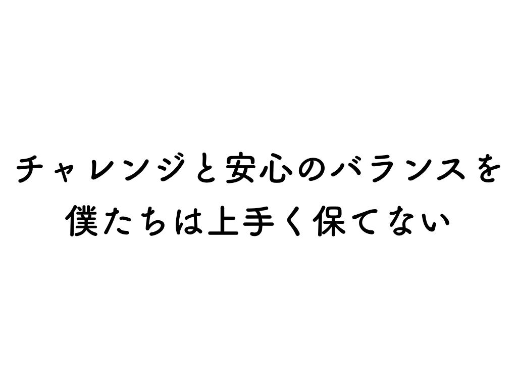 f:id:uruoikun:20190620091100j:plain