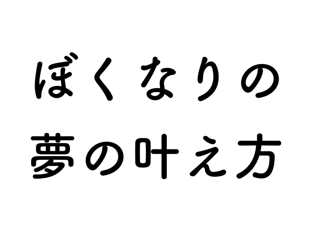f:id:uruoikun:20190621083959j:plain