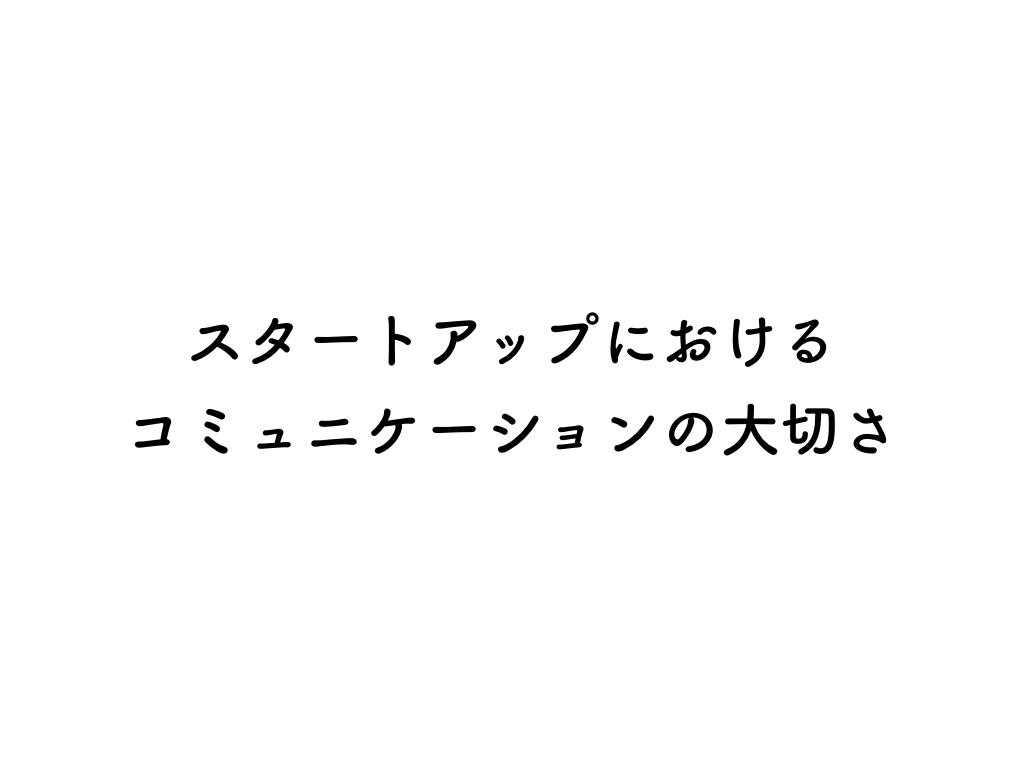 f:id:uruoikun:20190622161003j:plain