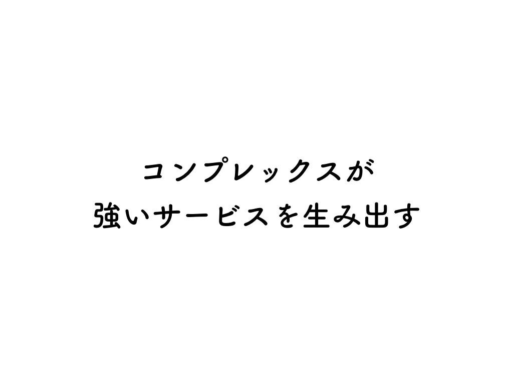 f:id:uruoikun:20190623171044j:plain