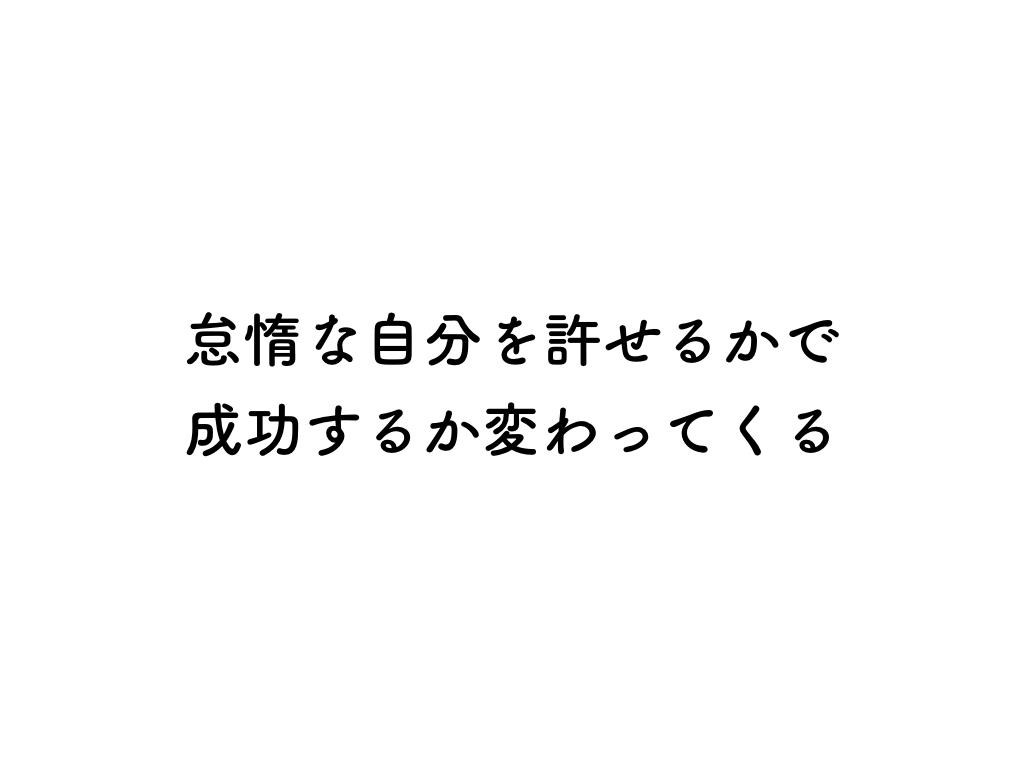 f:id:uruoikun:20190624203148j:plain