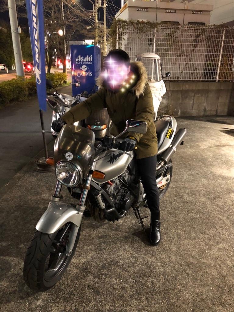 f:id:ururunokaze:20191230220539j:image