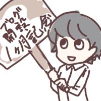 f:id:urushi18:20170406215704p:plain