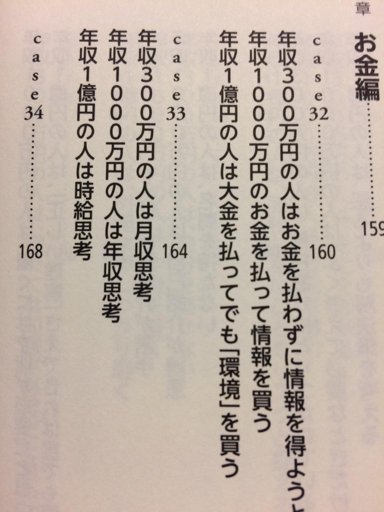 f:id:urusiurusiurusi08:20170703151250j:plain