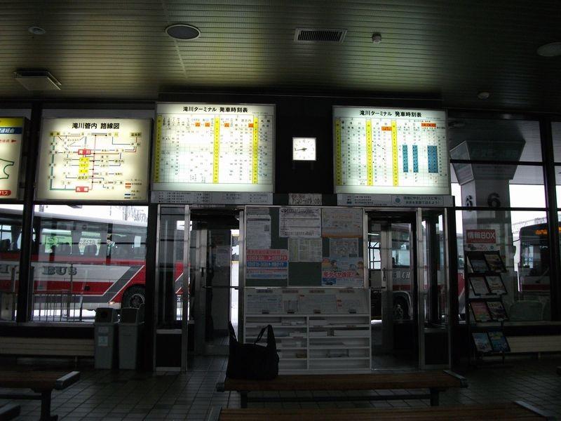 08:45 滝川バスターミナル