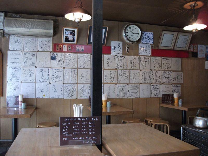 10:08 生姜ラーメンみづの店内1