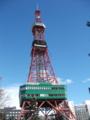 [札幌]13:10 テレビ塔