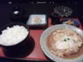 [室蘭][カツ丼] 12:36 カツ丼@小がね海岸町店