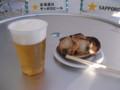 [札幌][おやつ] 10:32 おやつ@6丁目会場 食の広場