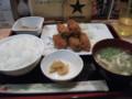 [札幌][定食] 11:42 カキフライ定食550円@串鳥