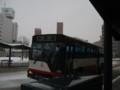 [帯広] 10:57 然別湖行きバス