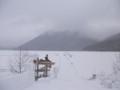 [鹿追][然別湖][温泉] 12:50 然別湖コタン全景