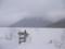 12:50 然別湖コタン全景