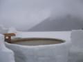[鹿追][然別湖][温泉] 12:54 氷上露天風呂浴槽
